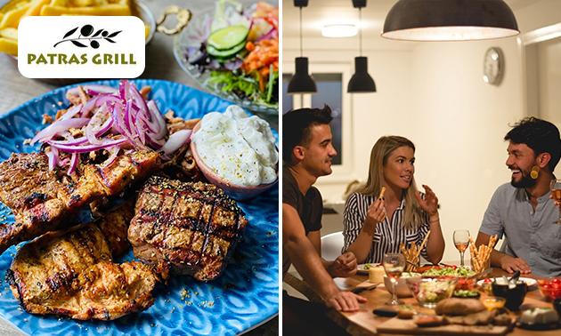 Thuisbezorgd of afhalen: mixed grill + friet + salade