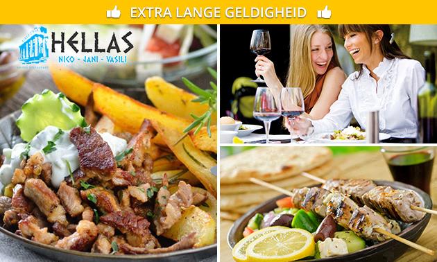 Afhalen: 3-gangen keuzediner bij Restaurant Hellas
