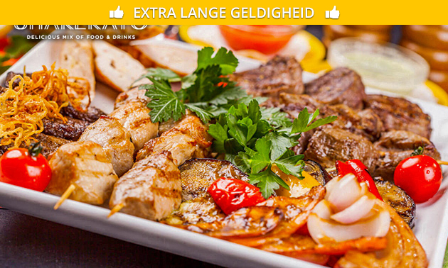 Mixed grill + friet + salade bij Shakerato