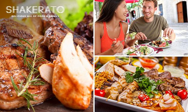 Mixed grill + friet + salade bij Shakerato op het terras